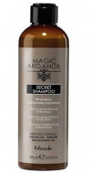 Шампунь разглаживающий и увлажняющий NOOK Магия Арганы Secret Shampoo 250 мл