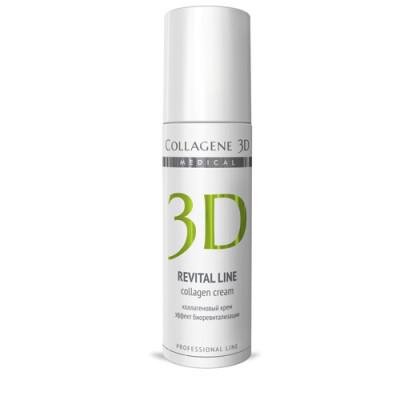Крем с восстанавливающим комплексом Collagene 3D REVITAL LINE 150 мл: фото