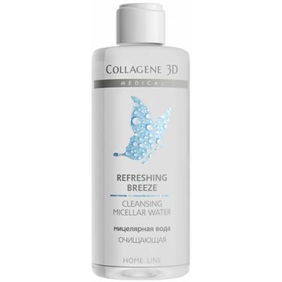 Мицеллярная вода Collagene 3D REFRESHING BREEZE 250 мл: фото
