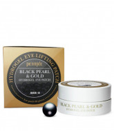 Патчи для глаз с черным жемчугом и золотом PETITFEE Black Pearl & Gold Eye Patch 1,4гр*60: фото