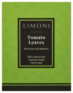 Ароматическая свеча LIMONI Листья Томата Tomato Leaves 160 гр: фото