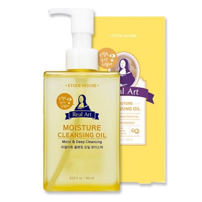 Гидрофильное масло увлажняющее ETUDE HOUSE Real Art Moisture Cleansing Oil 185мл: фото