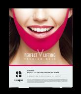 Отзывы Маска лифтинговая розовая AVAJAR perfect V lifting premium mask 1 шт