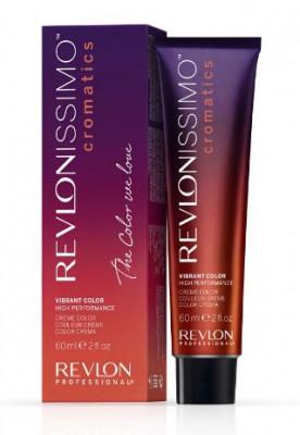 Краска для волос Revlon Professional Revlonissimo NMT Cromatics C20 усиленно Фиолетовый 60мл: фото