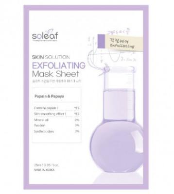 Маска тканевая Отшелушивающая с папайей Soleaf Skin Solution Exfoliating Mask Sheet 25 мл: фото