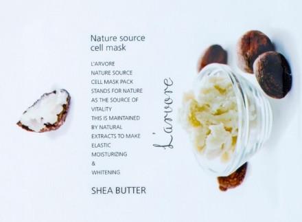Тканевая маска с экстрактом масла ши Nature Source Cell Mask Shea Butter 25г: фото
