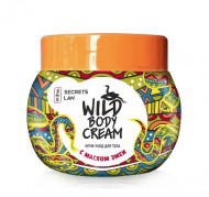 Крем для тела Secrets Lan Wild Body Cream с маслом змеи 200 мл: фото