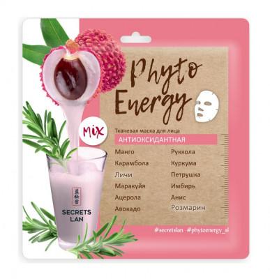 Тканевая маска антиоксидантная Secrets Lan Phyto Energy с личи и розмарином 40 г: фото
