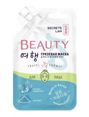 Маска для сужения пор грязевая Secrets Lan Beauty Ko 10 г: фото