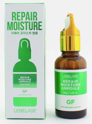 Ампульная сыворотка с GF Lebelage Repair Ampoule Moisture GF 30 мл: фото