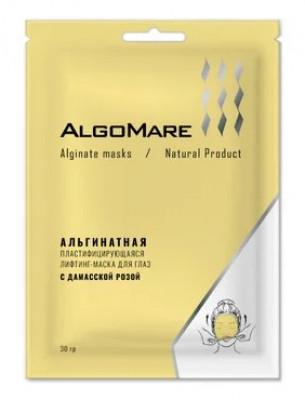 Альгинатная маска с Дамасской розой ALGOMARE 30г: фото
